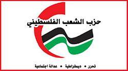 تصویر فراخوان عاجل حزب مردم فلسطین برای همبستگی