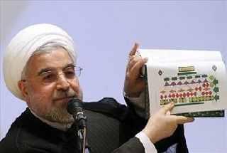 تصویر رژیم ولایتفقیه، و چارچوبِ سیاستهای اقتصادیِ دولت روحانی