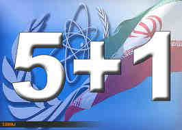 تصویر بیانیهٔ حزب تودهٔ ایران: دربارهٔ توافقِ ایران و کشورهای «۵ بهعلاوهٔ ۱