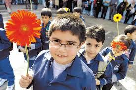 تصویر سیستمِ آموزشی: هراسِ رژیم ولایتفقیه از طنین زنگِ آگاهی در مدارس!