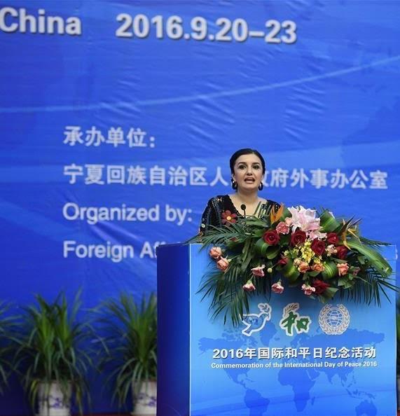 تصویر برگزاریِ کنفرانس بینالمللی بزرگداشتِ «روز جهانیِ صلح» در چین