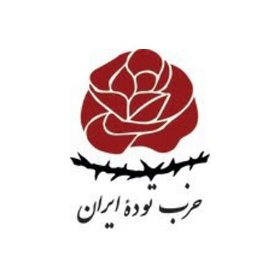 تصویر اطلاعیه دبیرخانهٔ کمیتهٔ مرکزی درباره نشست کمیتهٔ مرکزی حزب تودهٔ ایران