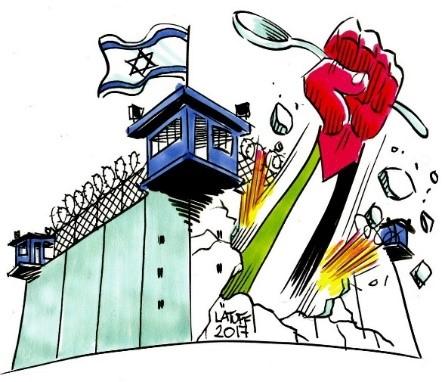تصویر کارزار اعتراضی زندانیان سیاسی فلسطینی در زندانهای اسرائیل