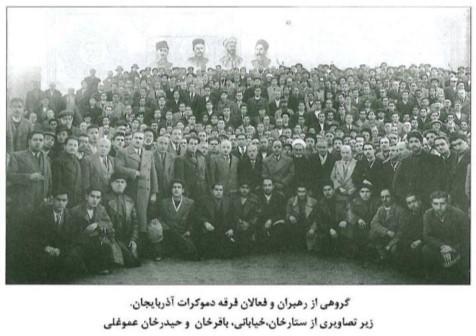 تصویر اعلامیۀ کمیتۀ مرکزی فرقۀ دمکرات آذربایجان به مناسبت هفتاد و دومین سالگرد نهضت ۲۱ آذر