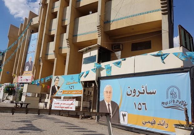 تصویر مصاحبۀ «نامۀ مردم» با رفیق سلام علی، مسئول بخش بینالمللی کمیتهٔ مرکزی حزب کمونیست عراق – نگاهی به انتخابات پارلمانی اخیر عراق و تجربهٔ ائتلاف سائرون