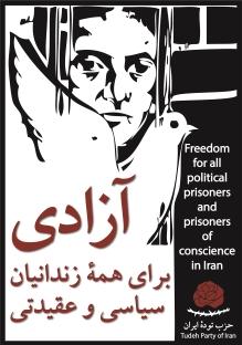 تصویر خبرهای نگران کننده از زندانهای رژیم