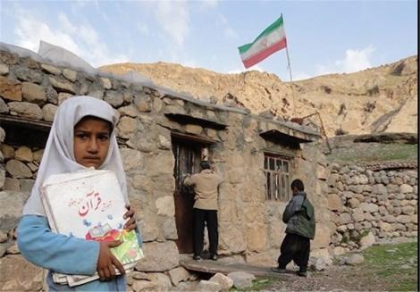 تصویر مشکلات تحصیل برای فرزندان زحمتکشان در رژیم ولایی