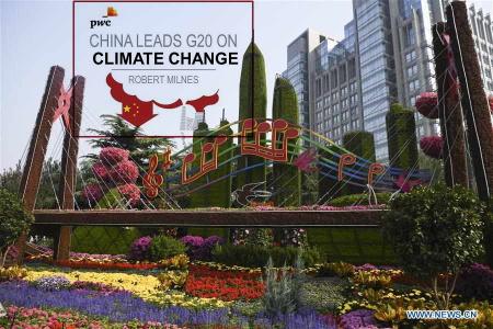 تصویر پیشگامی چین در مبارزه با تغییرهای زیانبار آبوهوایی
