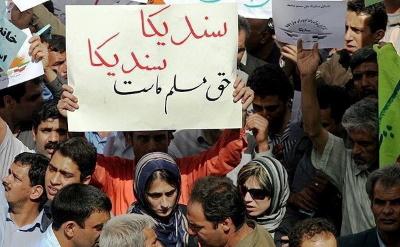 سندیکا حق مسلم کارگران