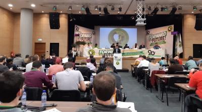 تصویر گزارشی از برگزاری بیستمین مجمععمومی فدراسیون جهانی جوانان دموکرات
