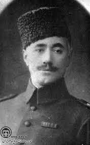 Haydar-Amougli