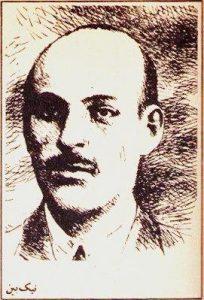 Karim-Neekbin