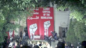 تصویر بیانیهٔ حزب کمونیست لبنان: فراخوان حزب کمونیست لبنان برای برانداختن رژیم جنایتکار [لبنان] و نظام سیاسی مورد حمایت خارجِ آن