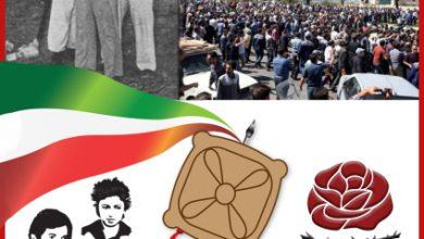 تصویر اعلامیهٔ کمیتهٔ مرکزی حزب تودهٔ ایران به مناسبت هفتاد و نهمین سالگرد بنیادگذاری حزب