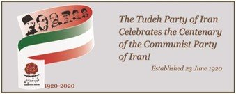 100 years of Communist Party in Iran