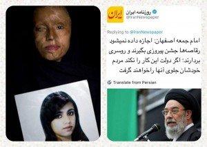 حمله به حقوق زنان