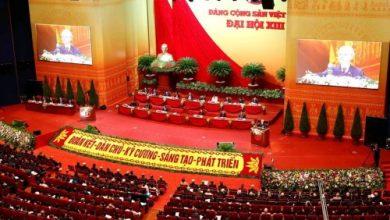 کنگره حزب کمونیست ویتنام