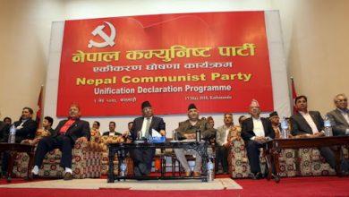 حزب های کمونیست نپال