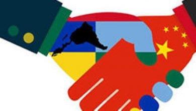 همکاری چین و آمریکای لاتین
