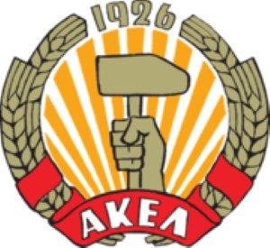 حزب آکل - قبرس