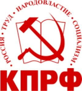 CPRF-Russia