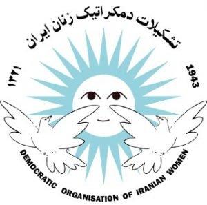 تشکیلات دموکراتیک زنان ایران