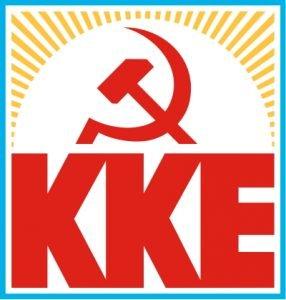 حزب کمونیست یونان