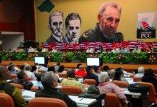 کنگره حزب کمونیست کوبا