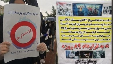 اعتراض پرستاران کشور