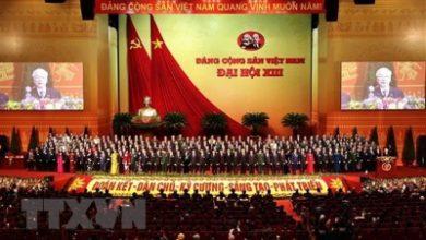 کنگره حزب کم.نیست ویتنام
