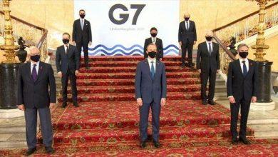 گروه جی 7