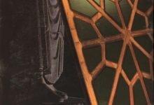 جلد کتاب دو قرن سکوت