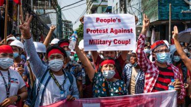 اعتراض در میانمار