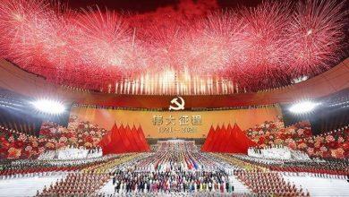 صد مین سالگرد حزب کمونیست چین