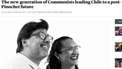 مبارزه کمونیست ها در شیلی