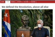 رئیس جمهوری کوبا