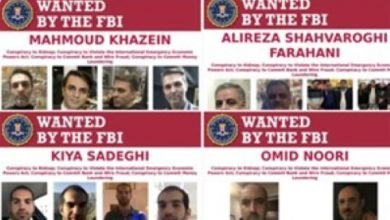 FBI list